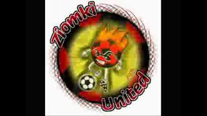 Manchester United Fuck It