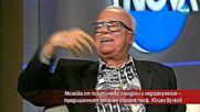 Мозайка от политически скандали: Седмичен обзор на проф. Вучков