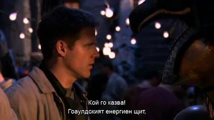 Старгейт Sg-1 / Stargate Sg-1 /сезон 9 eпизод 04