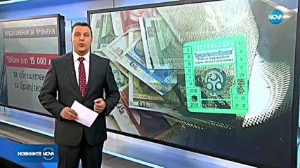 Борисов спря временно промените в Кодекса за застраховането