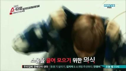 Exo- Rap Battle Cuts Hd -