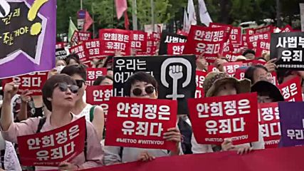 South Korea: Thousands of women march against acquittal of politician accused of rape