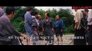 Светкавичният меч на Затоичи (1964) - бг субтитри Част 2 Филм