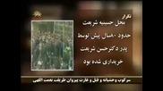 Iranian Darvishs In Ghom