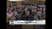 РЗС не прие оставките на Янев и Семов