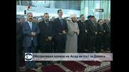 Бунтовниците са нападнали конвоя на Башар Асад в Дамаск