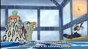 One Piece - 109 [bg Sub]