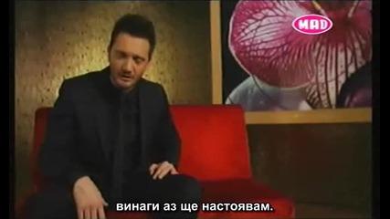Xristos Menidiatis - Apopse Lеipeis
