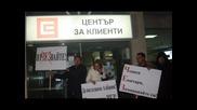 Протест Да Изгоним Чез От България!!!