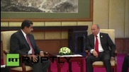 China: Putin and Maduro discuss oil market in Beijing