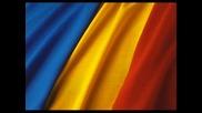Химн На Румъния