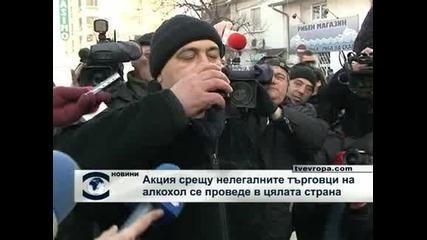 Акция срещу нелегалните търговци на алкохол се проведе в цялата страна