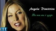 2012 Angela Dimitriou - Pes mou ena sagapo
