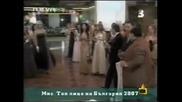 Господари на ефира - Жакузиту на Митьо Пищова