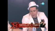 Ангел и Моисей - Черно море .. X-factor България .. 2o11