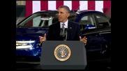 Обама иска специален фонд за екоавтомобили