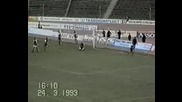Сини Шампиони 1993 Филм За Левски (3 Част)