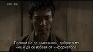 [бг субс] Comrades / Другари - Епизод 15