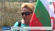 """Търговци на горива протестираха пред МС, блокираха """"Капитан Андреево"""""""