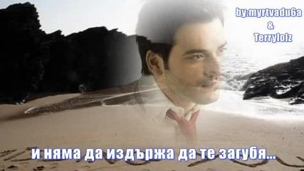 Xristos Kiprianidis - Ти си част от моя живот