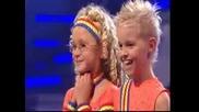Две деца с невероятно изпълнен танц