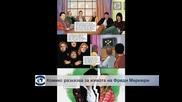Комикс разказва за живота на Фреди Меркюри