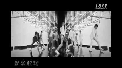 Super Junior - Sorry Sorry пародия (bg subs)