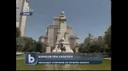 Христо Стоичков прие да е почетен консул на България в Испания // Бтв Новините 04.03.2011.