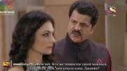 Beyhadh - епизод 41 с Руски превод