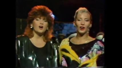 Vesna Zmijanac, Biljana Jevtic, Snezana Savic i Suzana Mancic - Moj Milane - (RTS 1988)