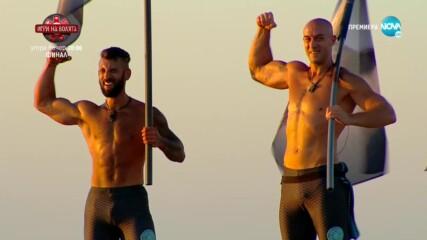 Игри на волята: България (03.12.2020) - част 4: ФИНАЛИСТИТЕ са ясни! Кой отпада на крачка от финала?