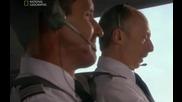 Писта Хъдзън - Разследване на самолетни катастрофи