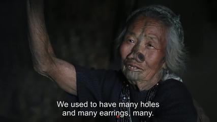 Традициите променящи човешката красота в Североизточна Индия