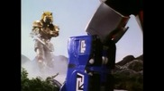 Mighty Morphin Power Rangers s01 e17