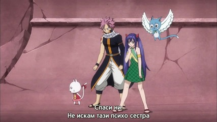 [ Бг Субс ] Fairy Tail S2 - 38 [720p] Hd