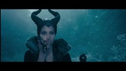 Lana Del Rey - Once Upon a Dream (from Maleficent) [ Young Ruffian Remix ]