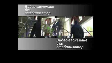 Видеозаснемане cъс стабилизираща система