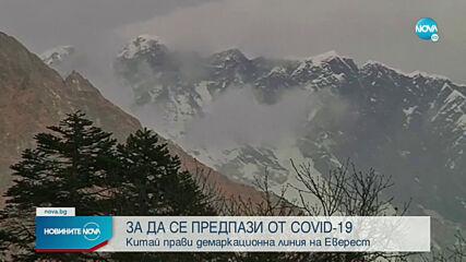 Новините на NOVA (11.05.2021 - 9.00)