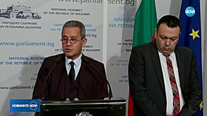 Депутатите отхвърлиха ветото върху Закона за КТБ