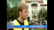 Протест за убития от роми охранител в София