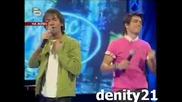 Music Idol 2 - Денислав,  Дамян и Лазар - Песента от Приятели