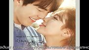 Midnight Youth - Golden Love / Uncontrollably Fond Ost/ бг превод