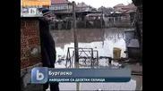 Btv Наводнение Кв. Долно Езерово Репортаж 08.02.10