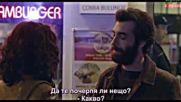 Дъно - еп.2 бг.суб.
