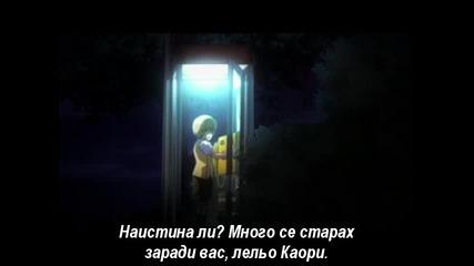 Ookami kakushi - Епизод 6 - Bg Sub - Високо Качество