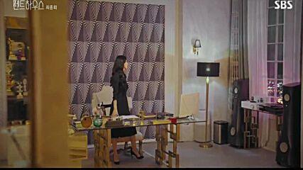 Penthouse S01 E21 End
