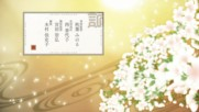 Onihei - 01 [ Бг Субс ][ H D ]