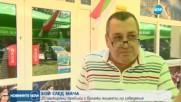 20 маскирани пребиха посетители на заведение в София