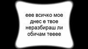 Mira I Alex - Cql Jivot Text.wmv
