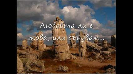 Is This Love - Whitesnake Превод